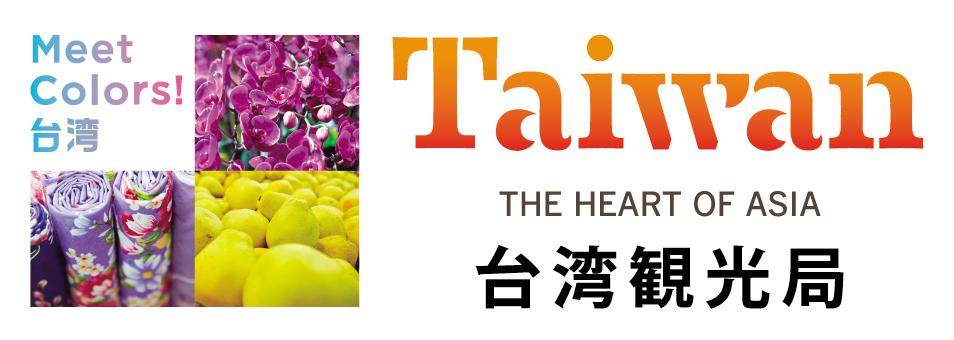 台湾観光協会