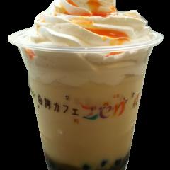 Caramel Milk Matcha (H/C) / 650 yen